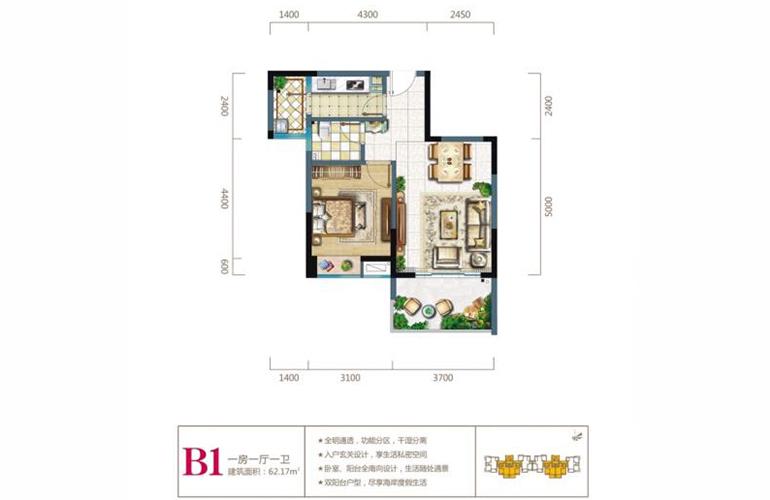 长岛蓝湾 二期B1户型 1室1厅1卫1厨  建面62㎡