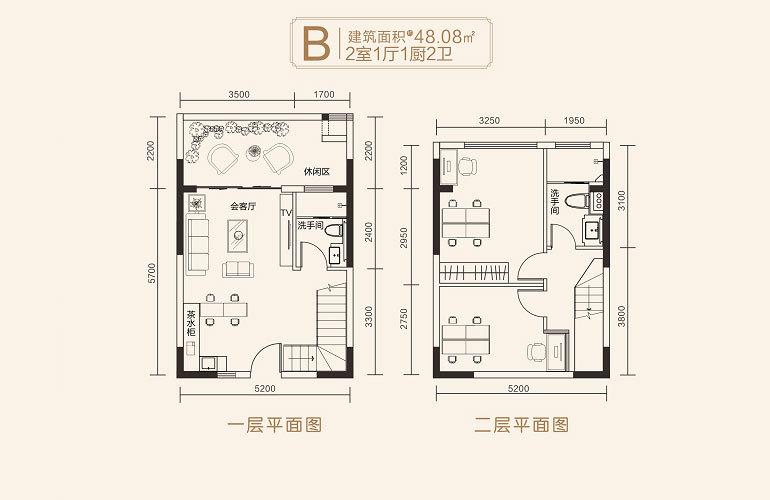 B户型 2房1厅2卫 建面48㎡