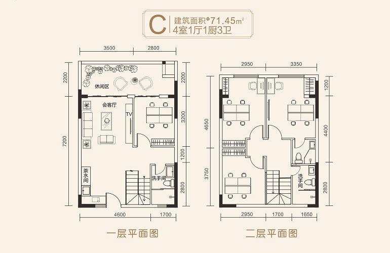 C户型 4房1厅3卫 建面71㎡