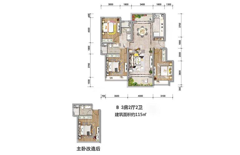 绿地滇池国际健康城 B户型 3室2厅2卫1厨 建面115㎡