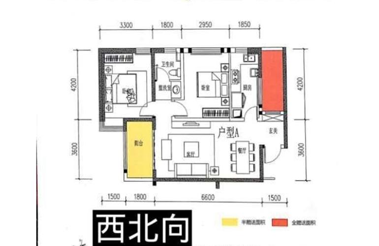 滇池名门 A户型 2室2厅1卫1厨 87.86㎡