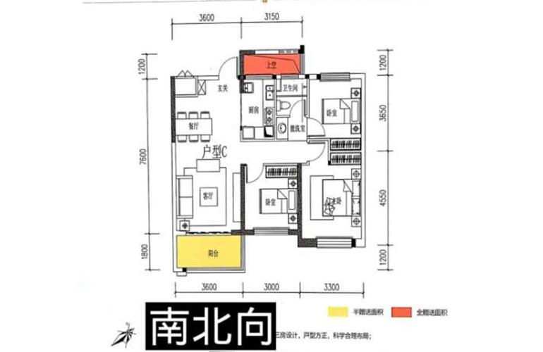 滇池名门 C户型 3室2厅1卫1厨 97.10㎡
