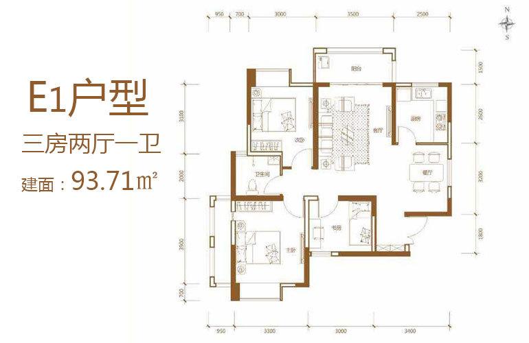 绿海花园 E1户型 3室2厅1卫 建面93㎡