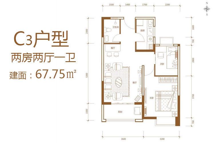 绿海花园 C3户型 2室2厅1卫 建面67㎡