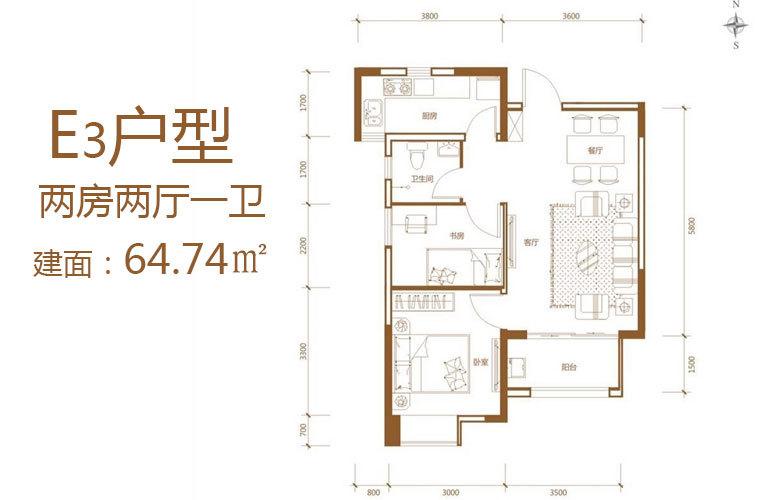 绿海花园 E3户型 2室2厅1卫 建面64㎡