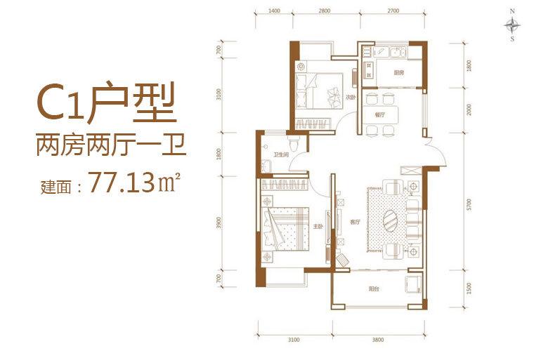绿海花园 C1户型 2室2厅1卫 建面77㎡