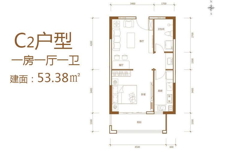 绿海花园 C2户型 1室1厅1卫 建面53㎡