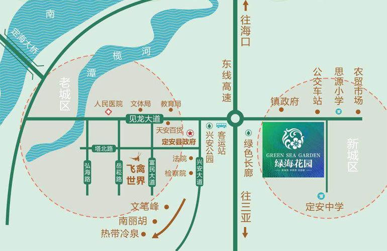 绿海花园区位图