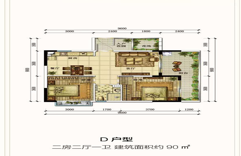 D户型 2房2厅1卫1厨 建面90㎡