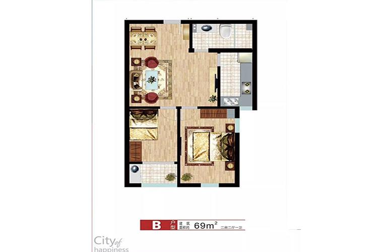 B户型2房2厅1卫69㎡