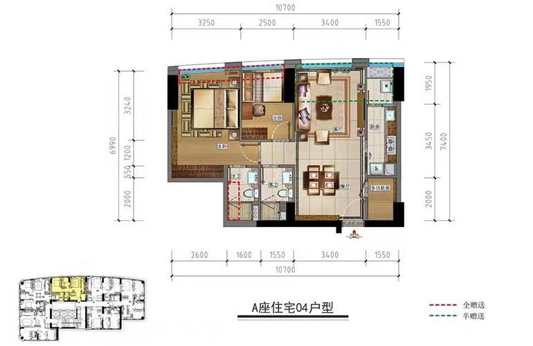 中大金融中心 04户型 2室2厅2卫1厨+多功能房 92㎡