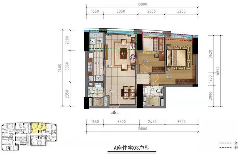 中大金融中心 03户型 2室2厅2卫1厨+阳台 90㎡