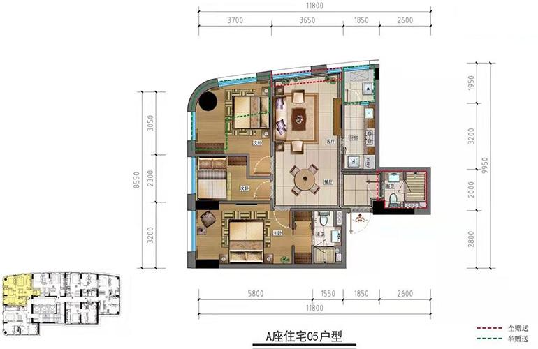 中大金融中心 05户型 3室2厅2卫1厨 97㎡