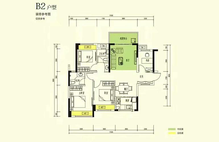 金地格林泊乐三期 B2户型 4房2厅2卫1厨 建面100㎡