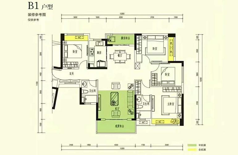 金地格林泊乐三期 B1户型 4房2厅2卫1厨 建面128㎡
