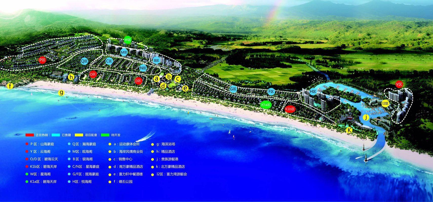 富力湾 规划图