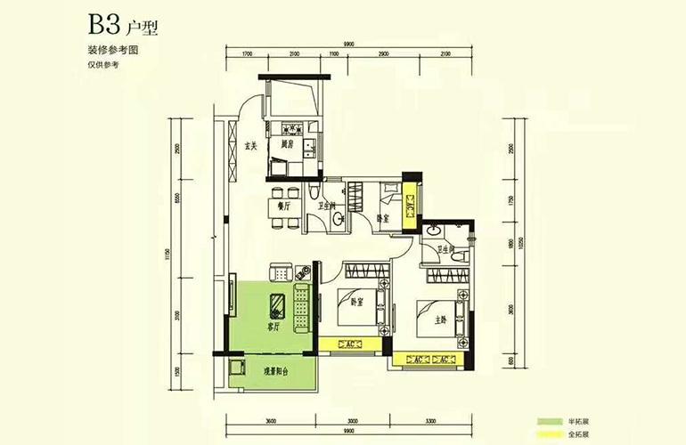 金地格林泊乐三期 B3户型 3房2厅2卫1厨 建面88㎡