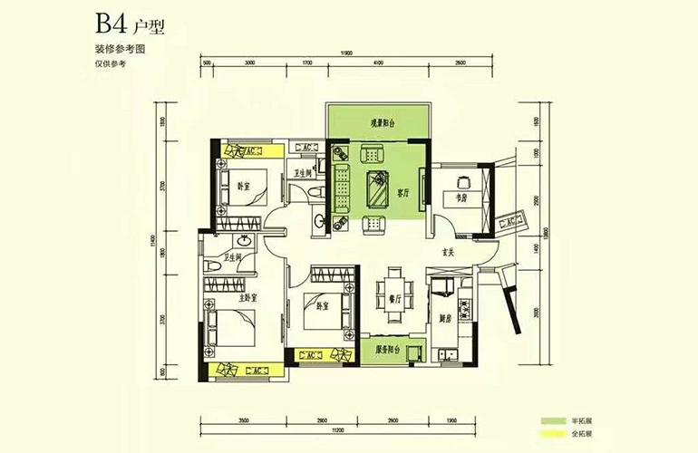 金地格林泊乐三期 B4户型 4房2厅2卫1厨 建面115㎡