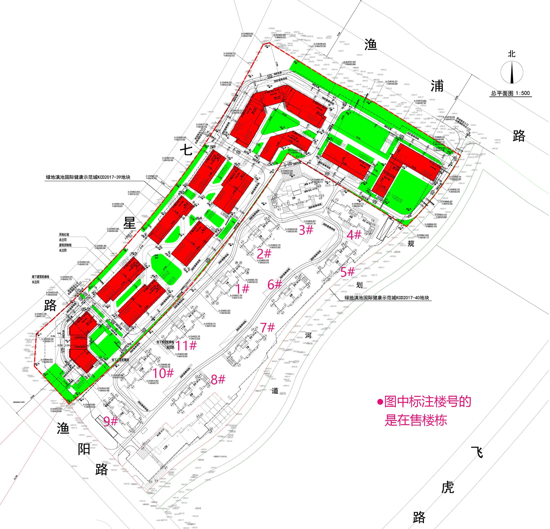 绿地滇池国际健康城 高层楼栋分布图