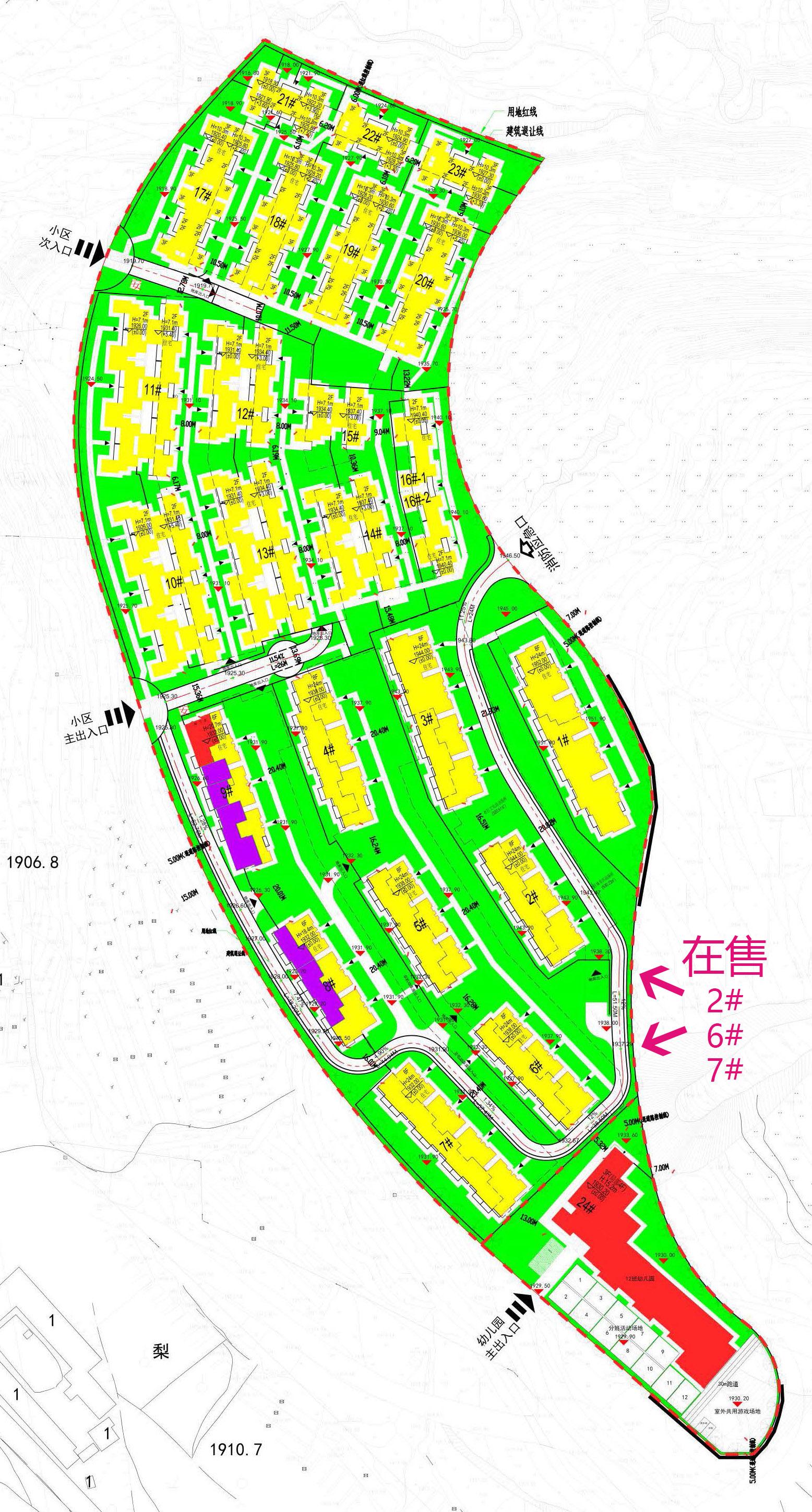 绿地滇池国际健康城 洋房小高层楼栋平面图