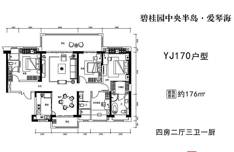 碧桂园中央半岛 YJ170户型 3房2厅3卫 建面176㎡