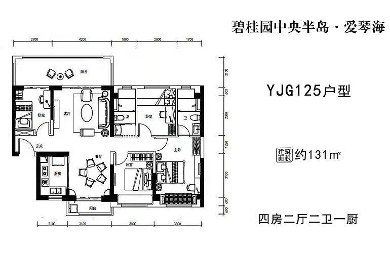 碧桂园中央半岛 YJG125户型 4房2厅2卫 建面131㎡