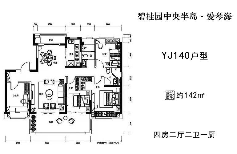 碧桂园中央半岛 YJ140户型 4房2厅2卫 建面142㎡