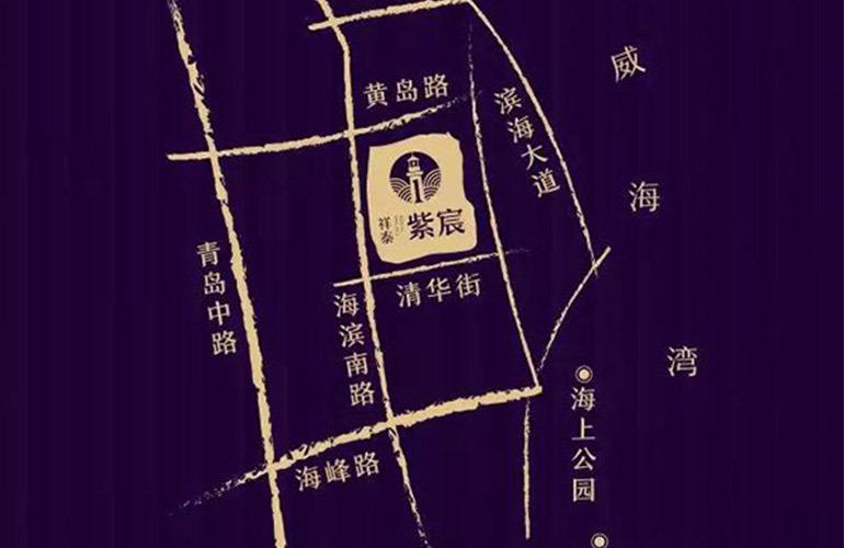 祥泰·紫宸