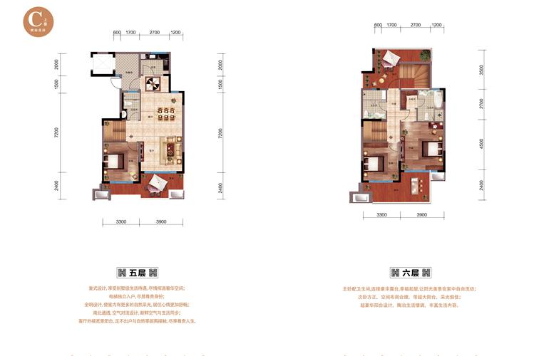 怡海湾 C户型叠拼别墅上叠(五层与六层)三室三卫 建面145㎡