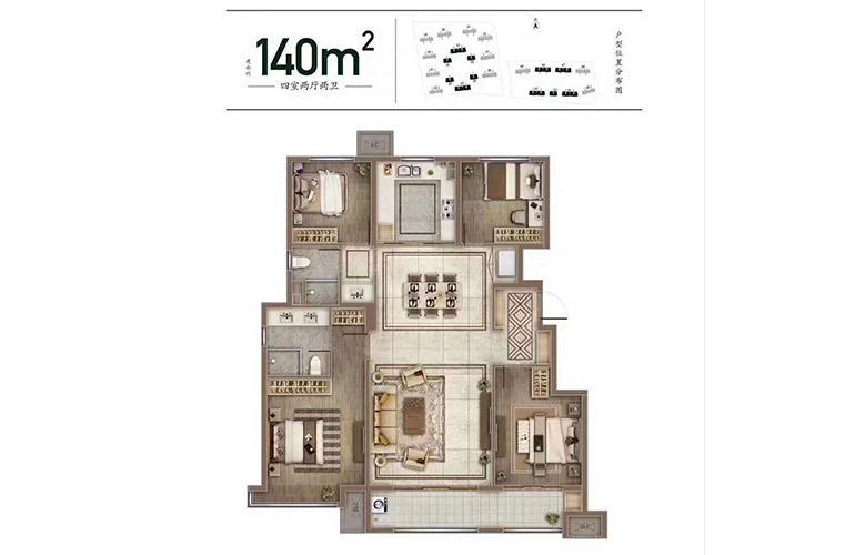 倾城4室2厅2卫140㎡