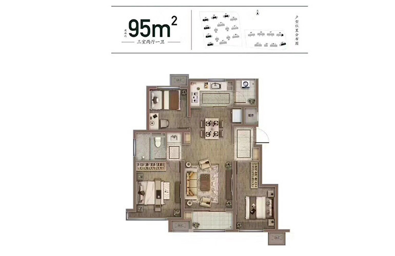 瑧境户型3室2厅1卫95㎡