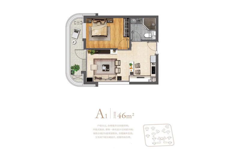 碧海蓝湾 A1户型1室1厅1卫46㎡