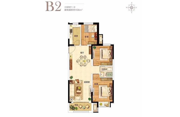 B2户型3室2厅1卫108㎡