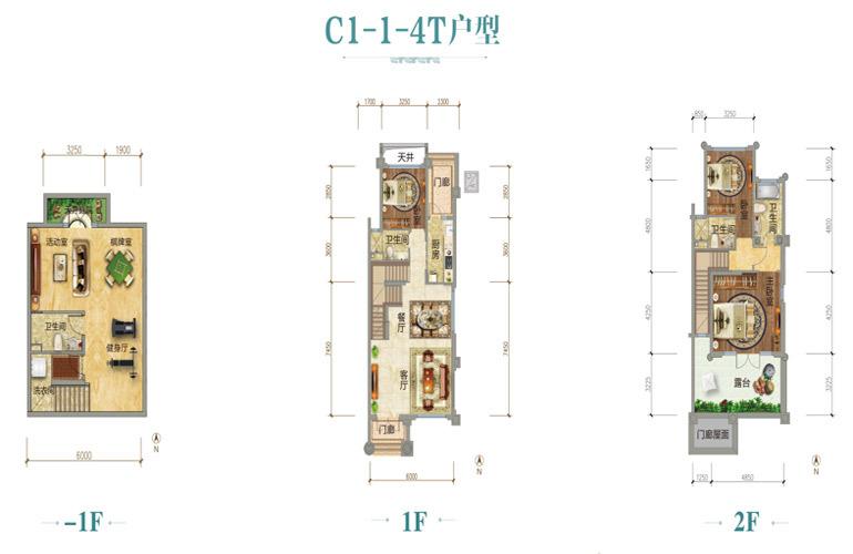 C1-1-4T户型3室2厅3卫145㎡