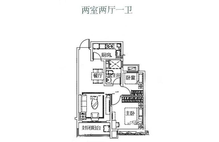 恒大悦澜庭 小高层户型2室2厅1卫83.68㎡