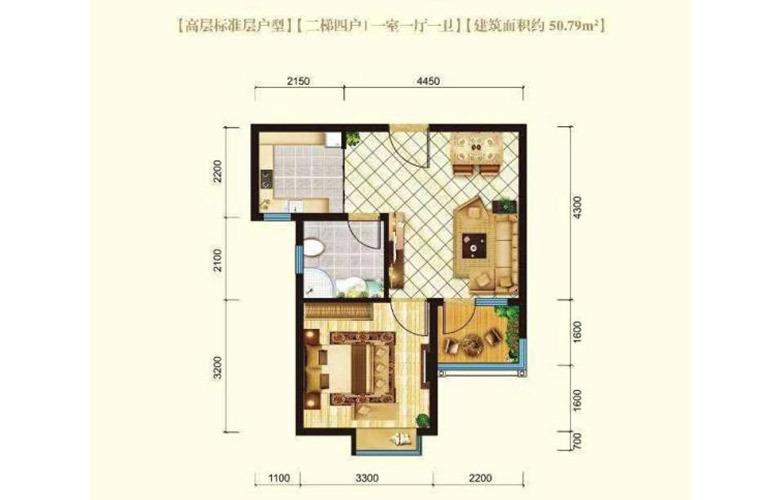 高层户型1室1厅1卫50.79㎡