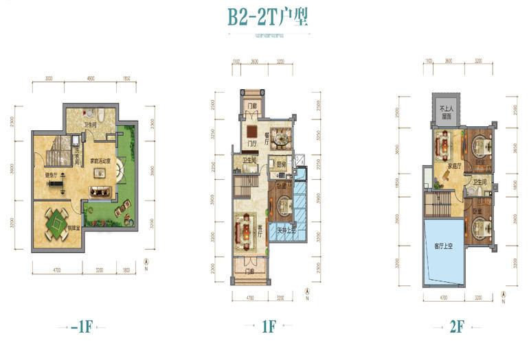 B2-2T户型4室2厅3卫232.00㎡