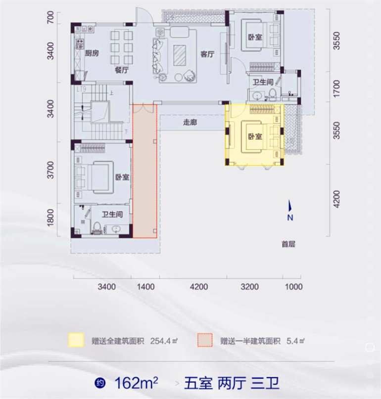 天骄海棠湾 别墅户型(一层) 五室两厅三卫 建面162㎡