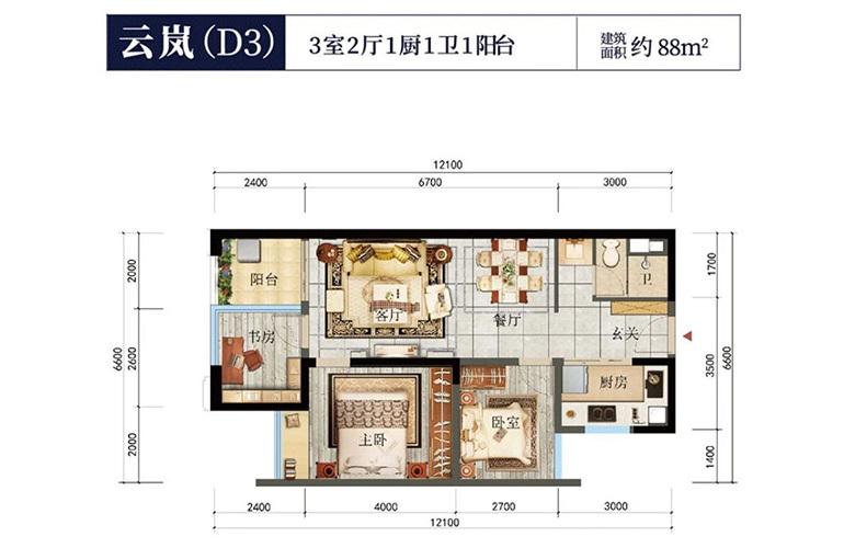 俊发观云海 D3户型 3室2厅1卫1厨 建面88㎡