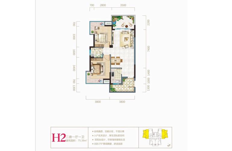长岛蓝湾 H2户型 2房1厅1卫1厨  建面75.39㎡