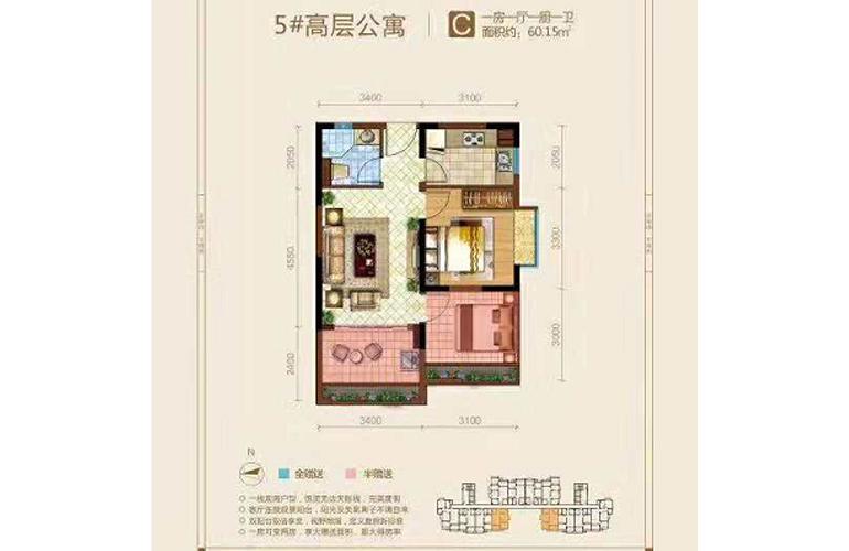 海阳城 C户型 1室1厅1卫1厨 60㎡