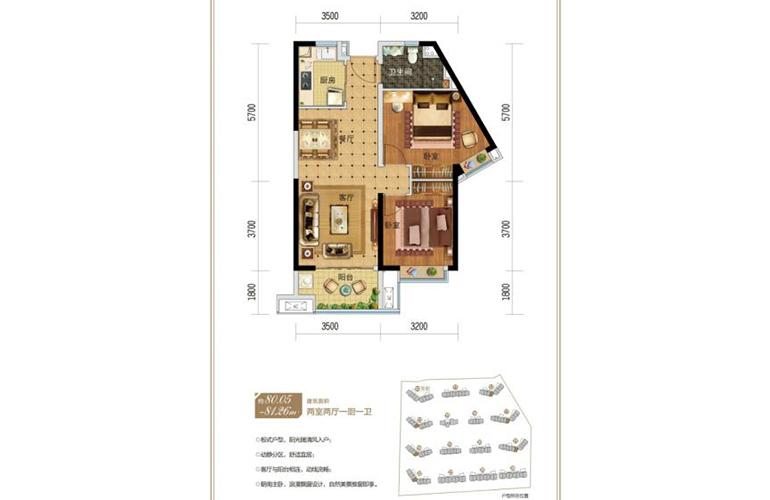 融创美伦熙语 80㎡户型 2室2厅1厨1卫 建面80㎡