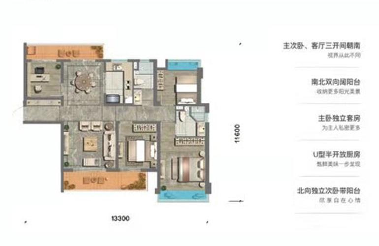绿地滇池国际健康城 B3户型 4室2厅2卫1厨 139㎡