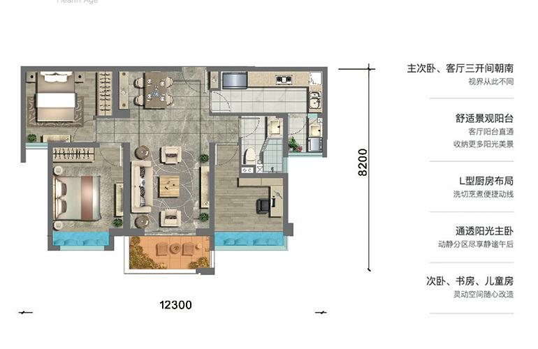 绿地滇池国际健康城 B1户型 3室2厅1卫1厨 98㎡