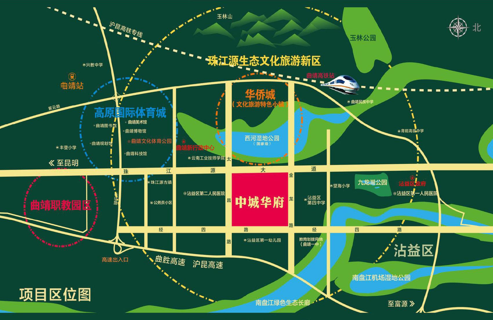中城华府区位图