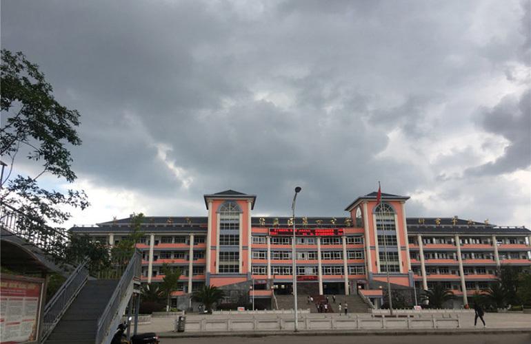 中城华府 第六中学
