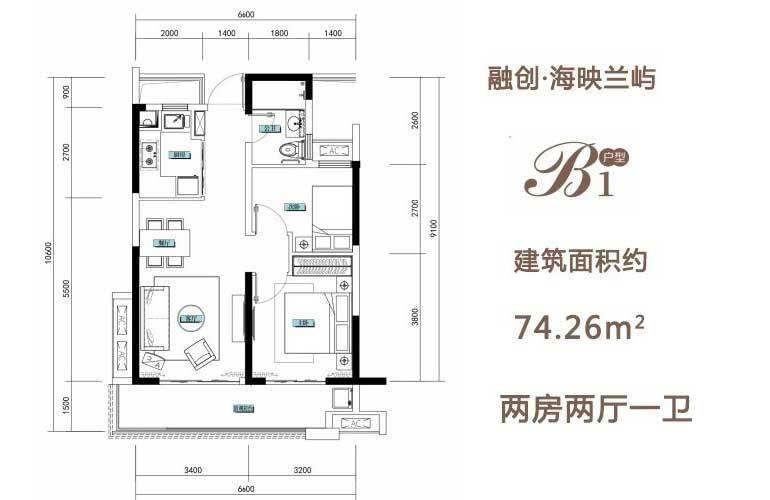 融创海映兰屿 B1户型 2室2厅1卫 建面74㎡