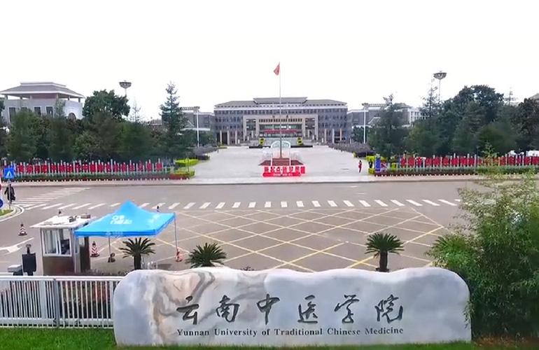 锦艺昆明之光 云南中医学院