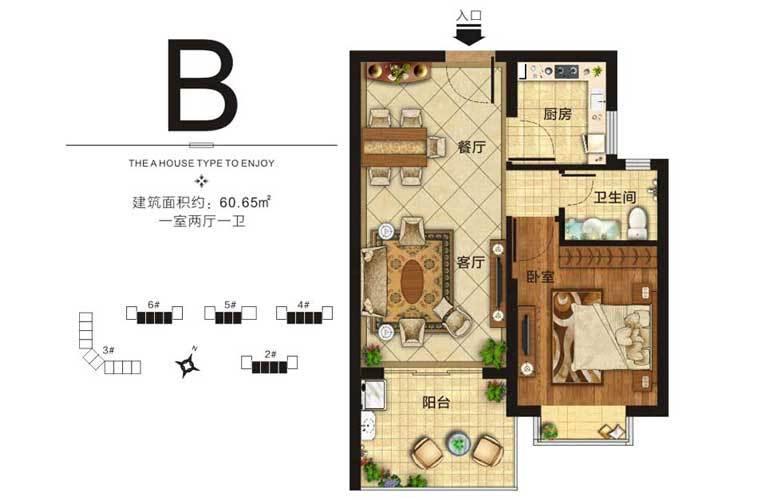 金尊文府海景 B户型 1室2厅1卫 建面60㎡
