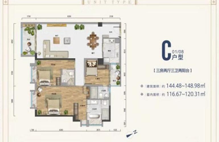国维中央广场 C户型 3房2厅3卫1厨2阳台 144㎡